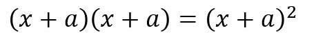 二次方程式の解の公式6