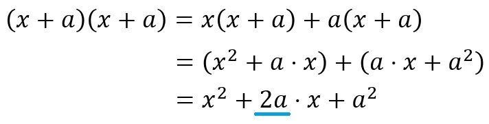 二次方程式の解の公式8