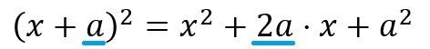 二次方程式の解の公式9