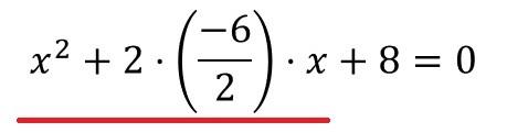 二次方程式の解の公式11