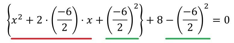 二次方程式の解の公式12