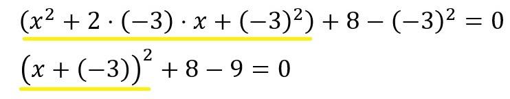 二次方程式の解の公式13