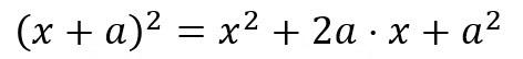 二次方程式の解の公式14