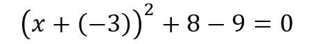 二次方程式の解の公式15