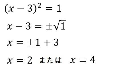 二次方程式の解の公式16