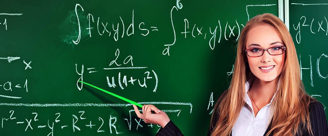 数学女性 11