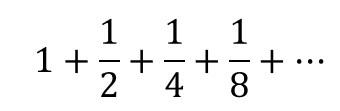無限等比級数 1