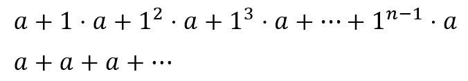 無限等比級数 9