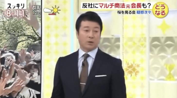 2NN-2ちゃんねるニュース速報+ナビ-2ch-News-Navigator-2