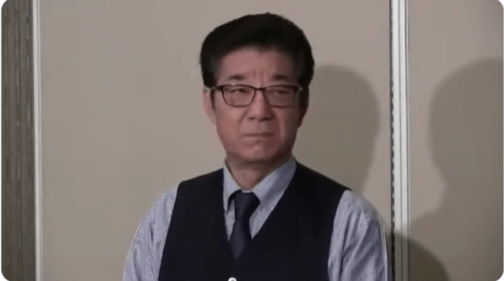 松井市長記者会見