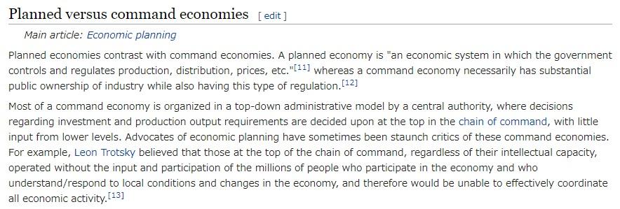 計画経済 統制経済