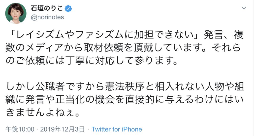 ツイート-Twitter