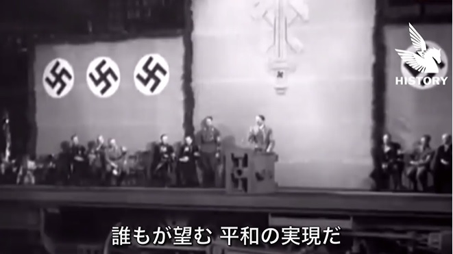 ヒトラー 「誰もが望む 平和の実現」