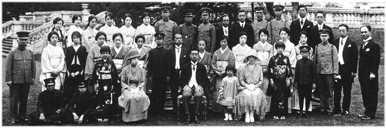 昭和天皇と旧宮家の方々