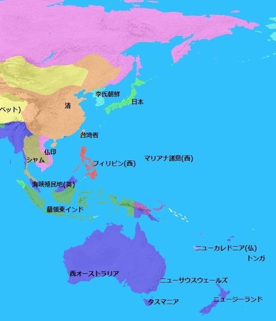1890年頃の世界地図2