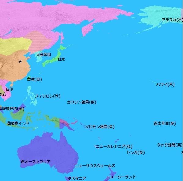 1900年頃の世界地図2