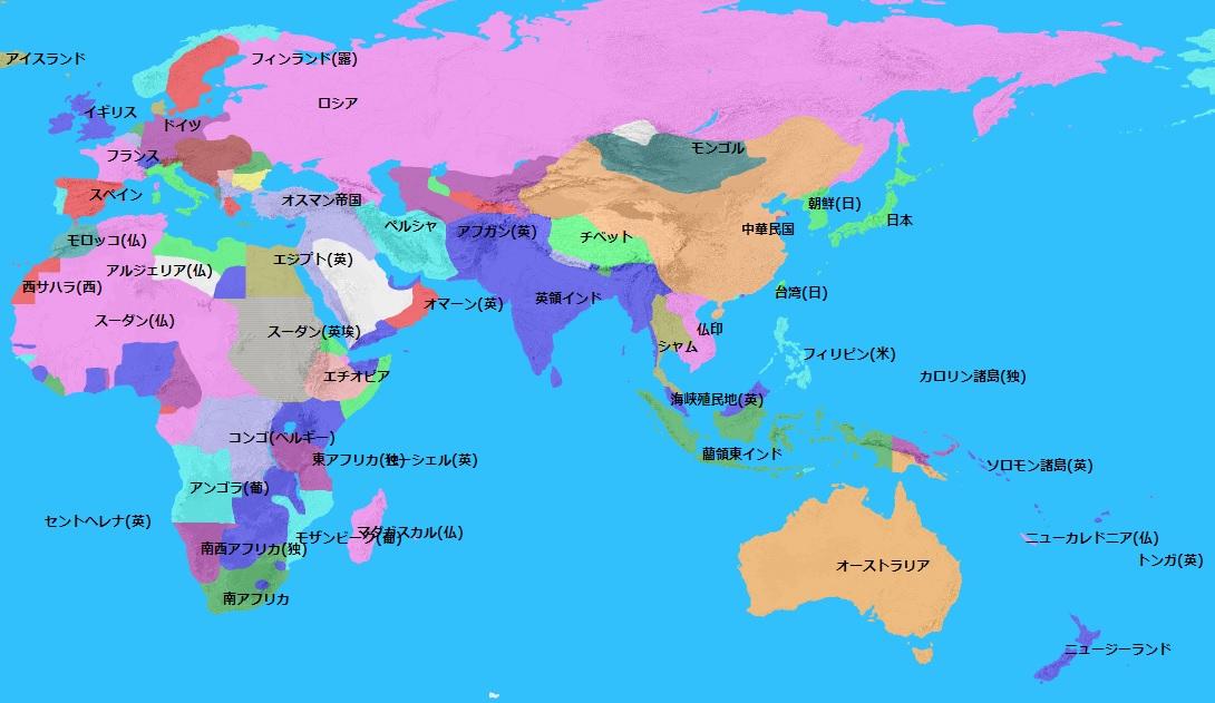 1912年頃の世界地図0