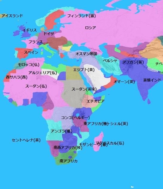 1912年頃の世界地図1