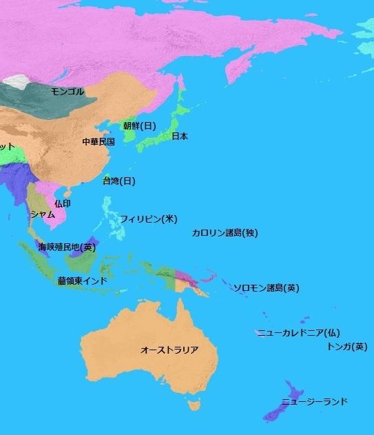 1912年頃の世界地図2