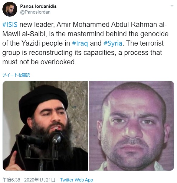 アミル・モハメド・アブドル・ラーマン・マウリ・サルビ