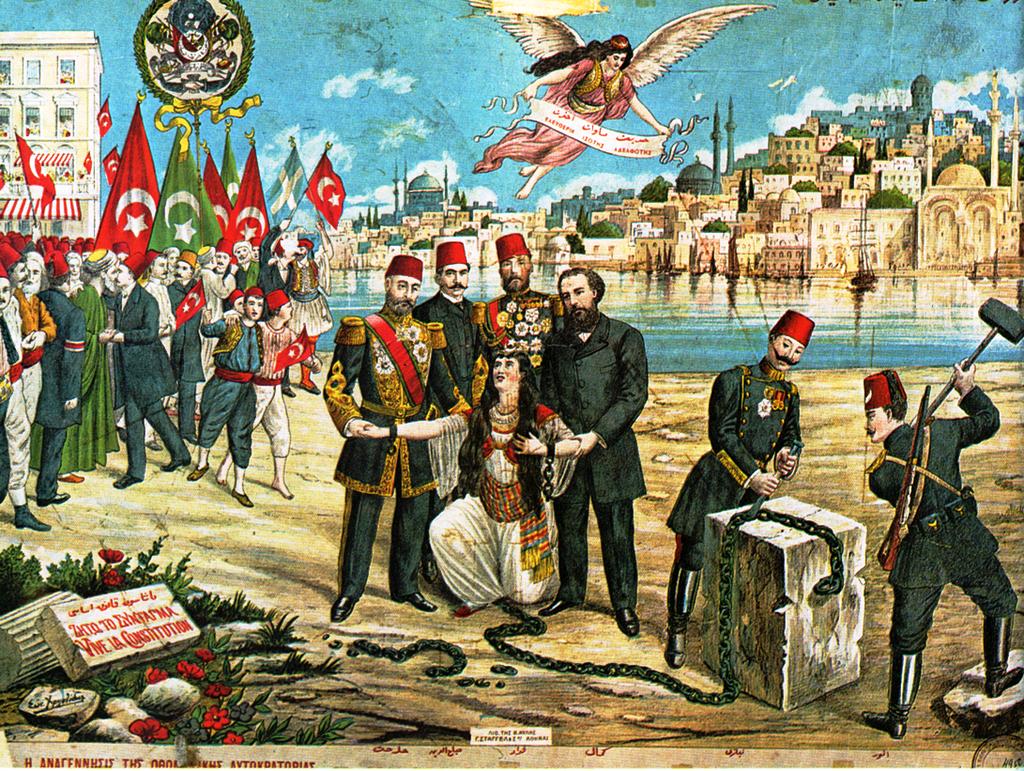 青年トルコ人革命によるミドハト憲法復活を祝うリトグラフ(1908年)