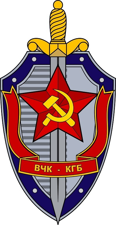 ソ連国家保安委員会(KGB)の紋章