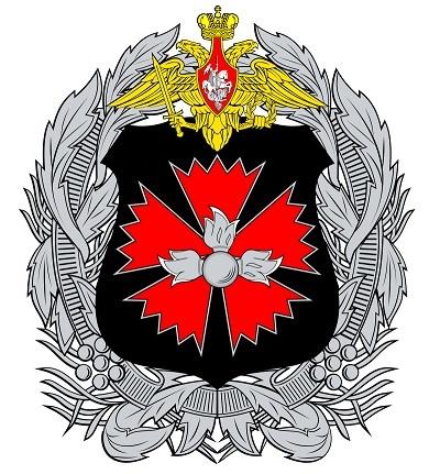 ロシア連邦軍参謀本部情報総局(GRU)の紋章
