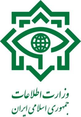 イラン・イスラーム共和国情報省のロゴ