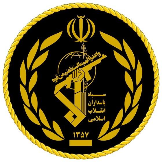 イスラム革命防衛隊の記章