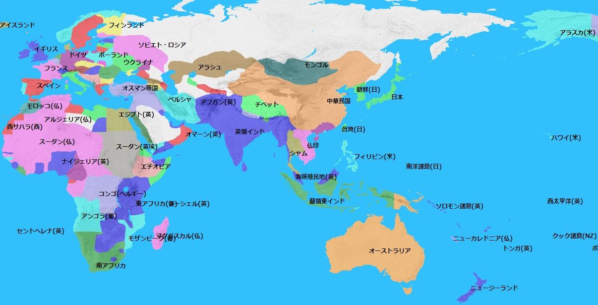 1918年頃の世界地図0