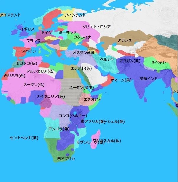 1918年頃の世界地図1
