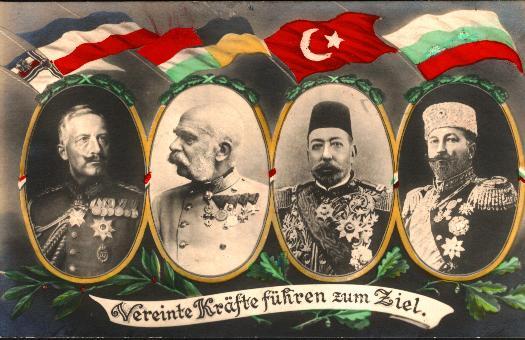 中央同盟国の4君主