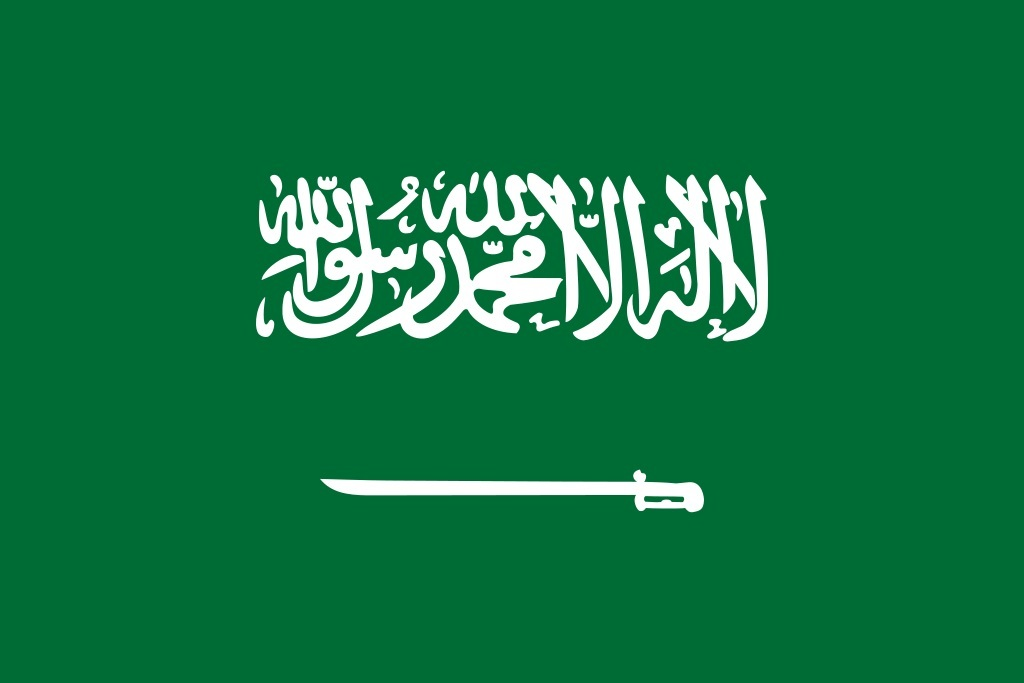 サウジアラビア王国の国旗