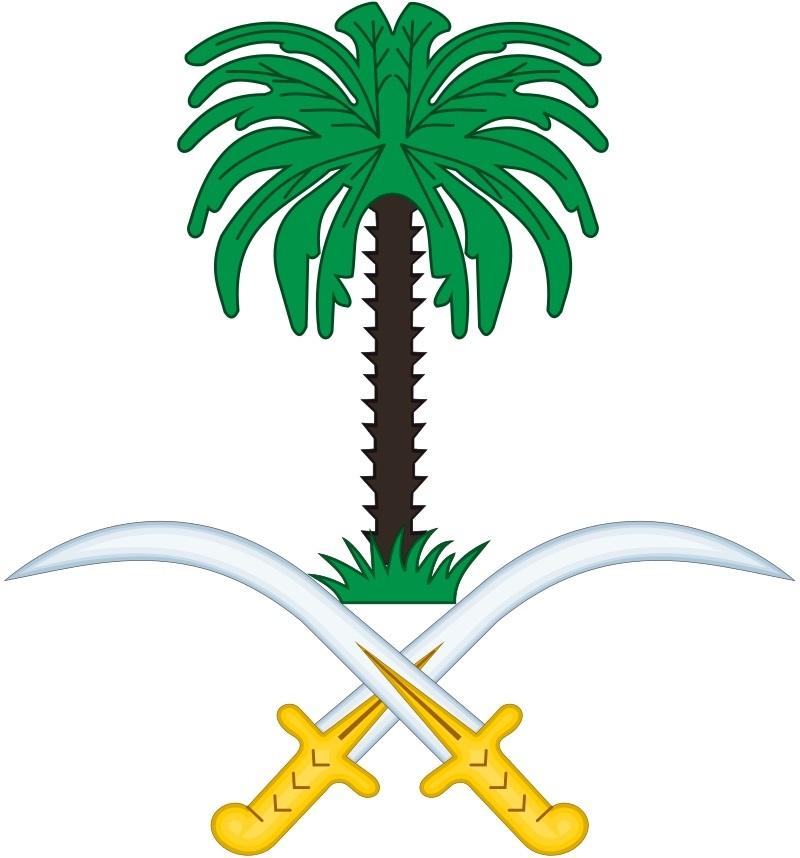 サウード家の大紋章
