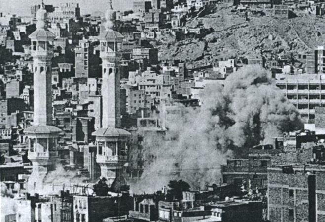 Smoke_rising_from_the_Grand_Mosque,_Mecca,_1979