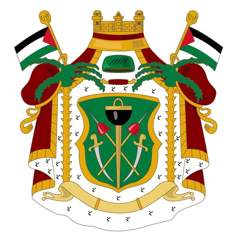 ヒジャーズ王国の国章