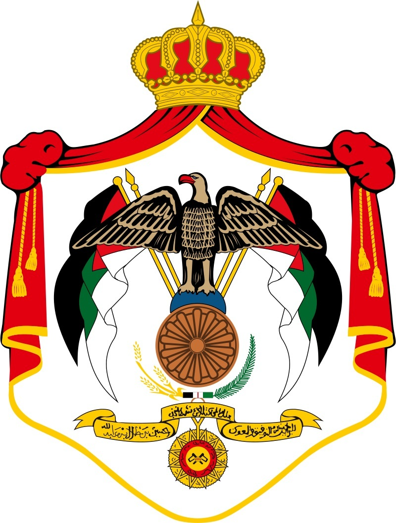 ヨルダン・ハシミテ王国の国章