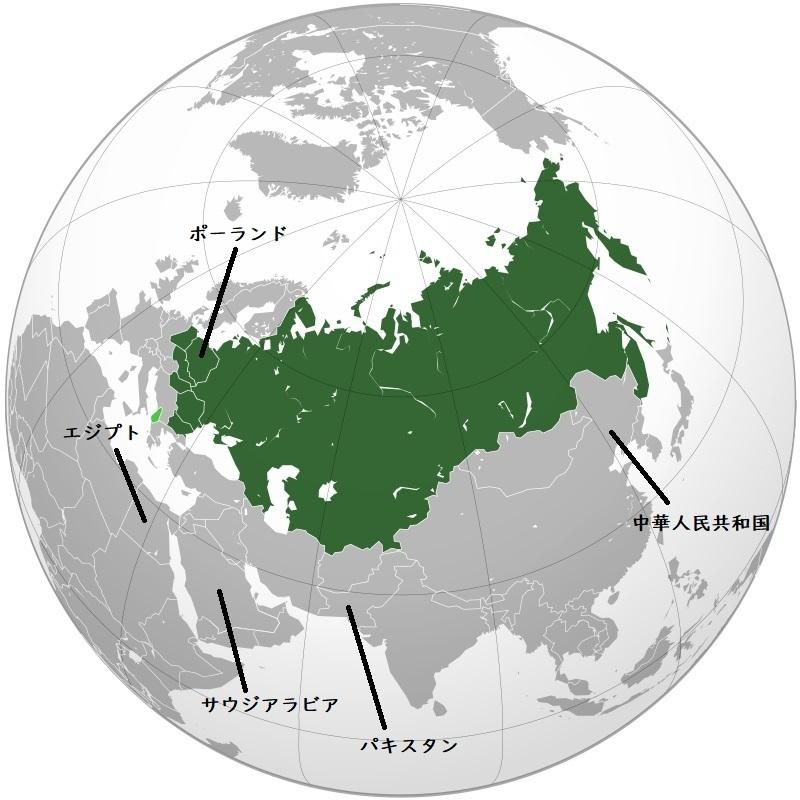 ワルシャワ条約機構 1990年当時の加盟国 (緑) 脱退した加盟国(アルバニア)(黄緑)2