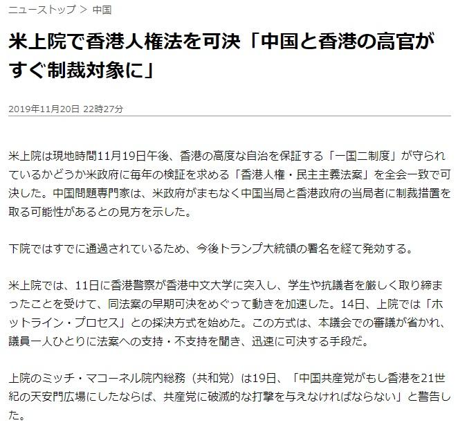香港人権法1