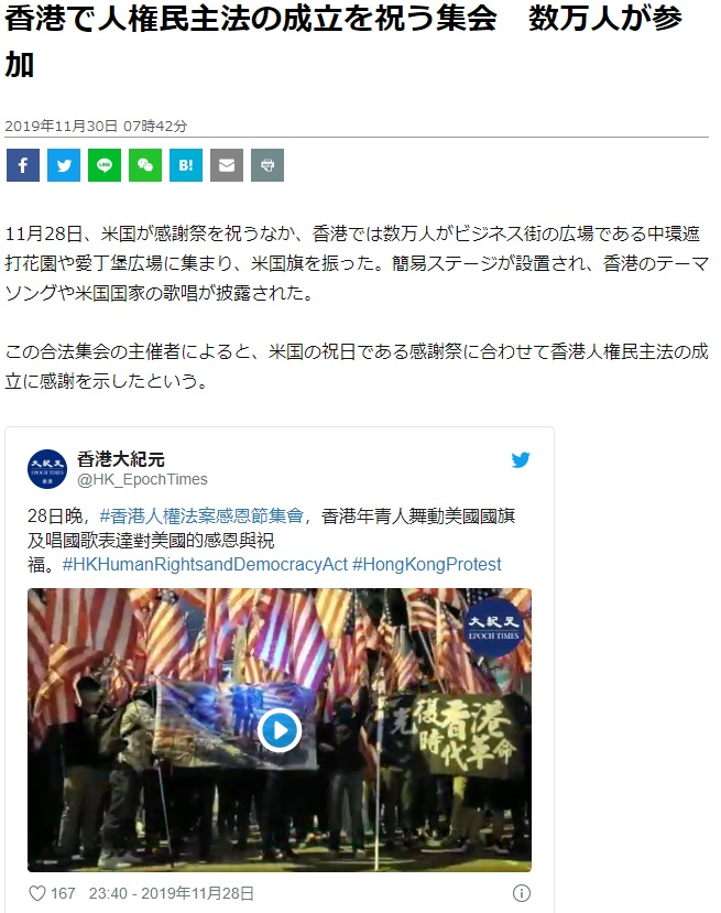 香港人権法2
