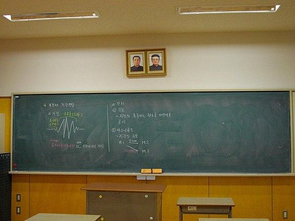 在日朝鮮人が「朝鮮学校なんてなくすべきだ」と主張する理由 ~ 「チュチェウイルス」に感染した朝鮮学校