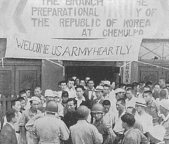 米軍の訪問を受ける建準済物浦(仁川)支部