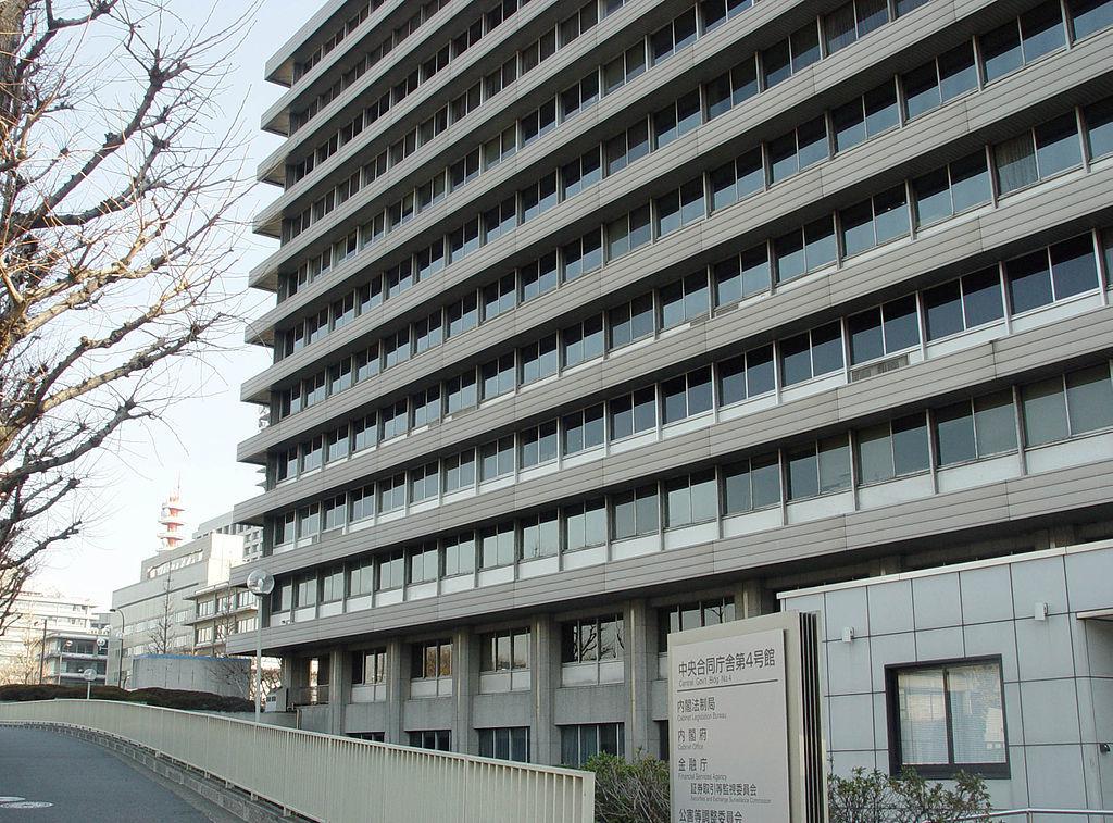 内閣法制局が設置されている中央合同庁舎第4号館2