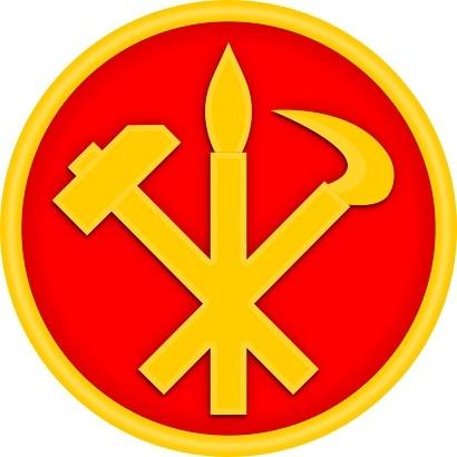 朝鮮労働党の紋章