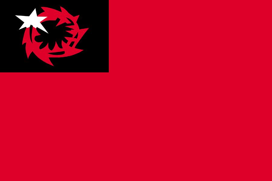 荊冠旗(部落解放同盟の旗
