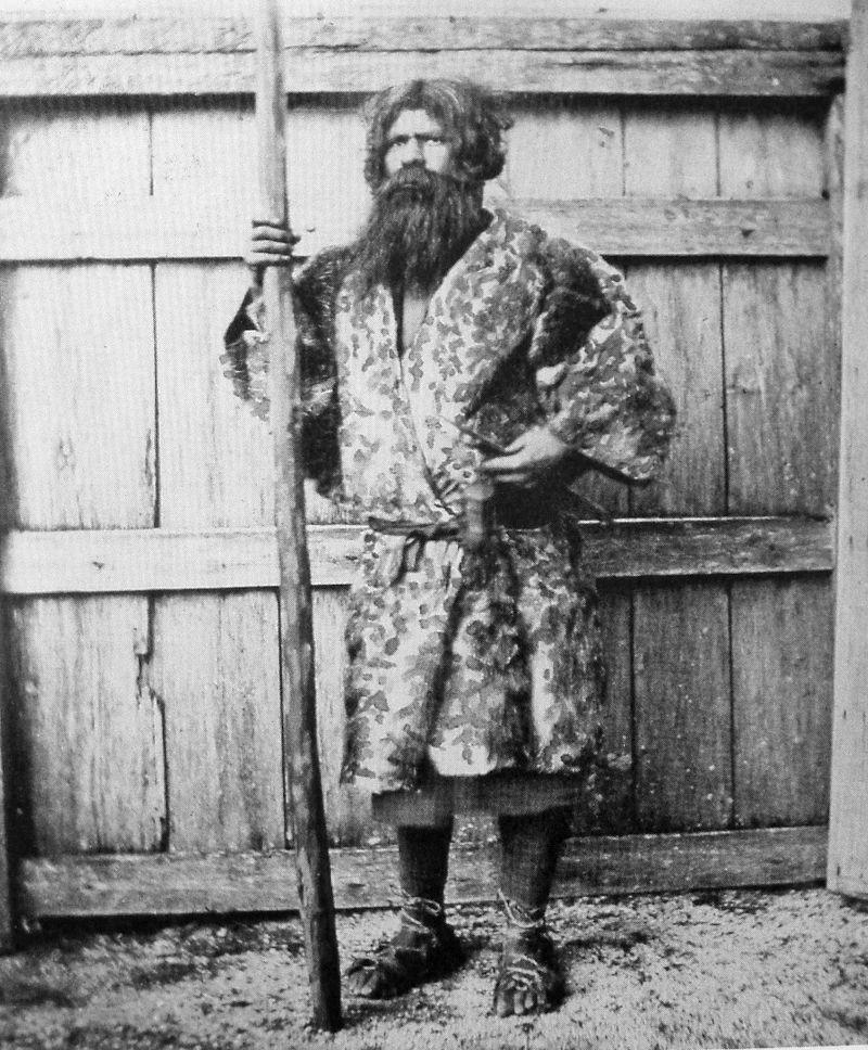 アイヌ(1880年代)