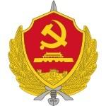 国家安全部徽章