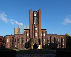 300px-Yasuda_Auditorium.jpg