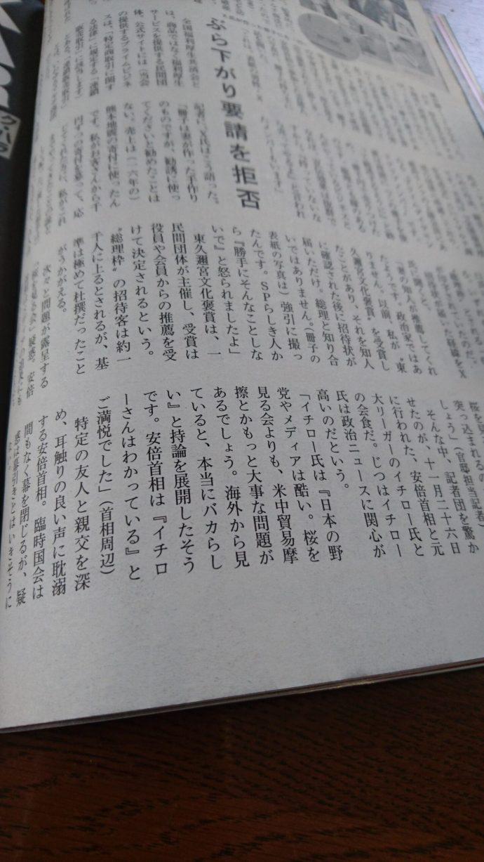 ichiro-1-1.jpg