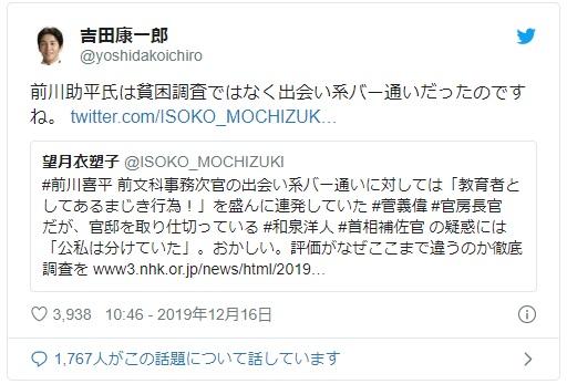 maekawa2.jpg